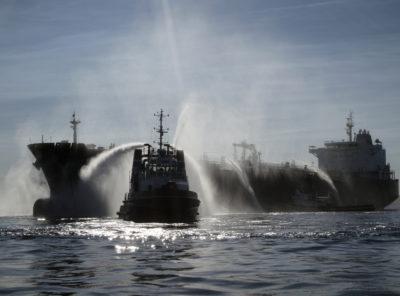 Marine Emergency Response