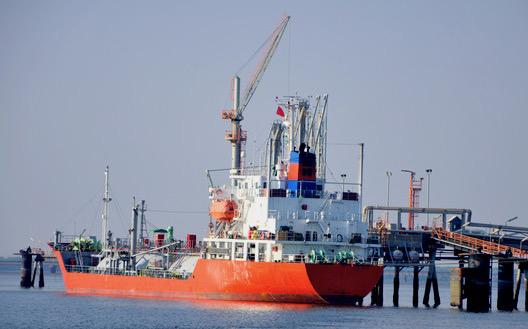 Liquid Petroleum Gas Ship